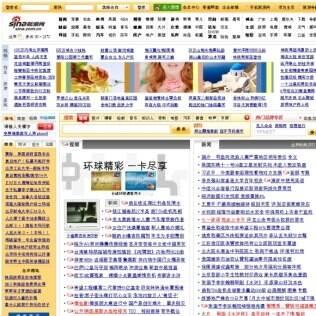 Sina Weibo é similar ao Twitter