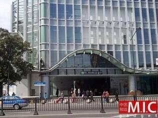 Fachada do prédio Henderson, onde será inaugurada a maior Apple Store da China
