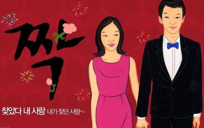 Polícia investiga suicídio de participante de reality show na Coreia do Sul