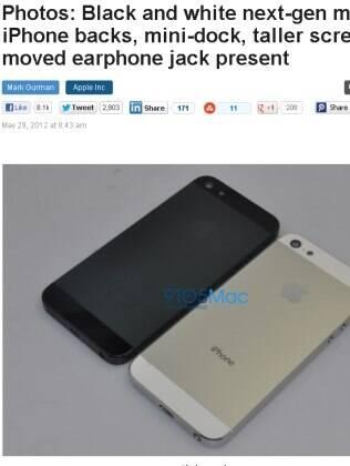 Site 9to5Mac mostra fotos de supostos iPhones 5 com parte traseira em metal