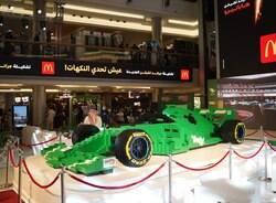 Maior F1 do mundo da Lego bate recorde com 500 mil peças