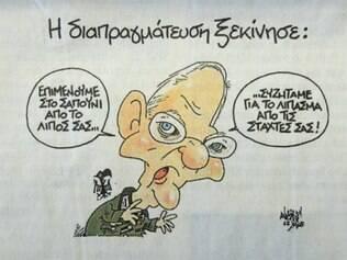 Jornal grego de esquerda publica charge com Ministro das Finanças Alemão como oficial nazista