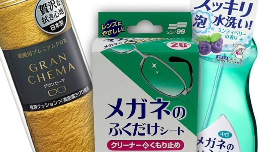 Kit antiembaçante limpa óculos Soft99