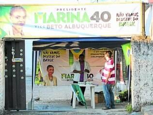 Partido.  Comitê foi lançado no sábado (6), na região Central