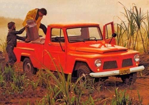 Ford F-75: 153. Foto: Divulgação