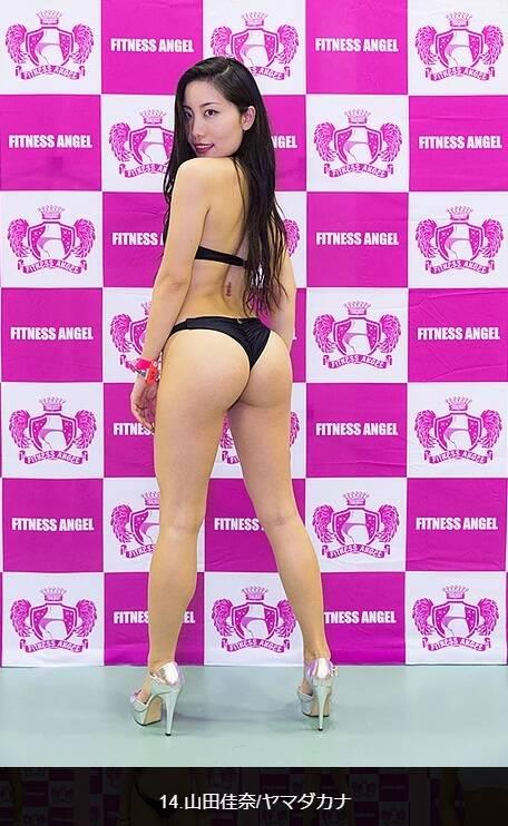 """Candidata """"Miss Bumbum Japão"""" 2018. Foto: Divulgação"""