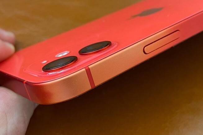 iPhone descolorido. Foto: Reprodução/Svetapple