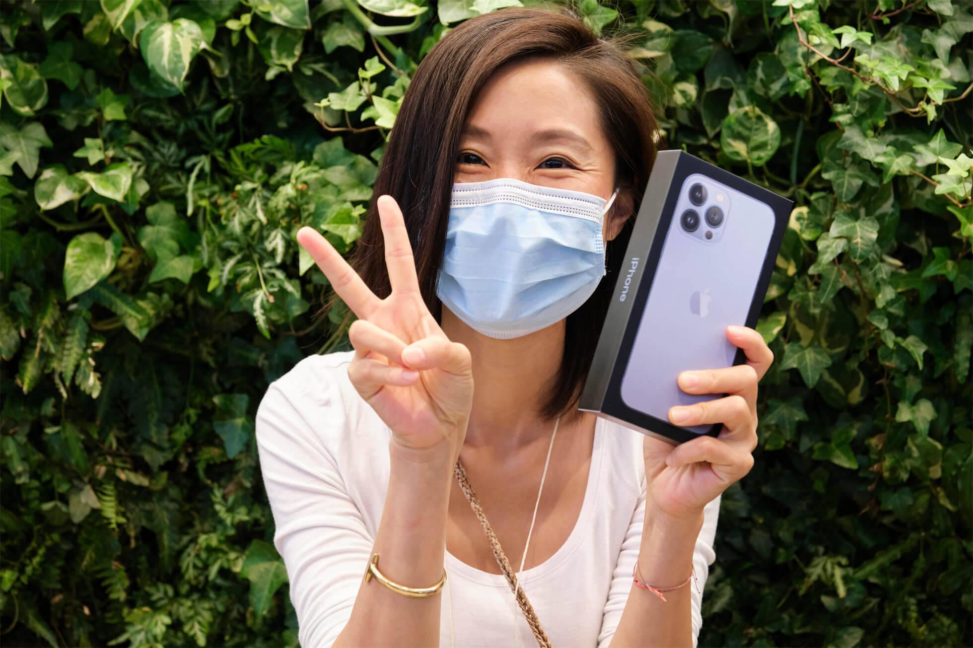 Início das vendas do iPhone 13 em Pequim. Foto: Divulgação/Apple