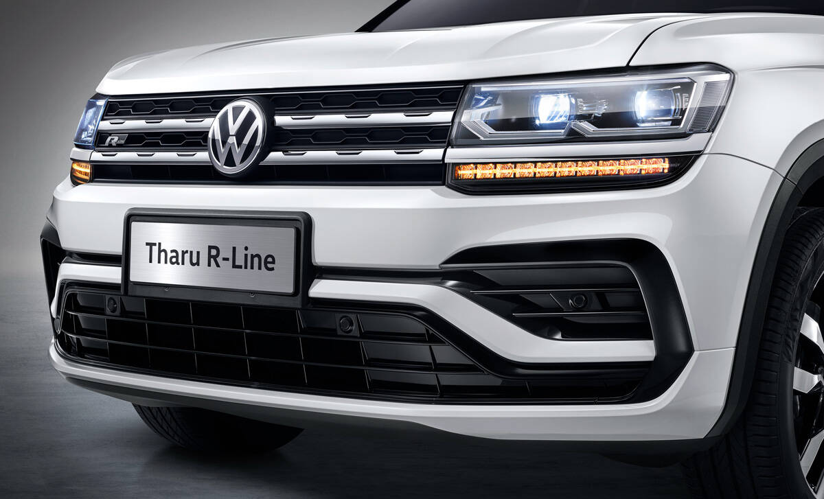 VW Tarek R-Line. Foto: Divulgação
