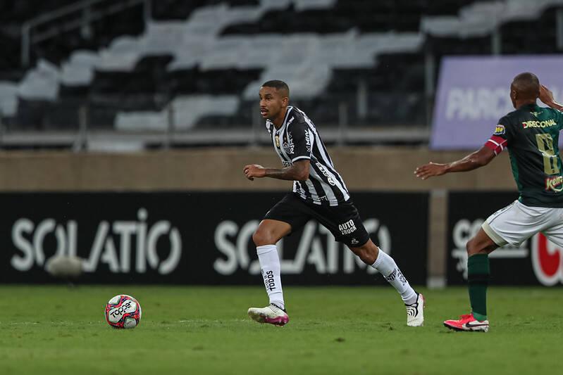 Foto: Flickr/Atlético-MG
