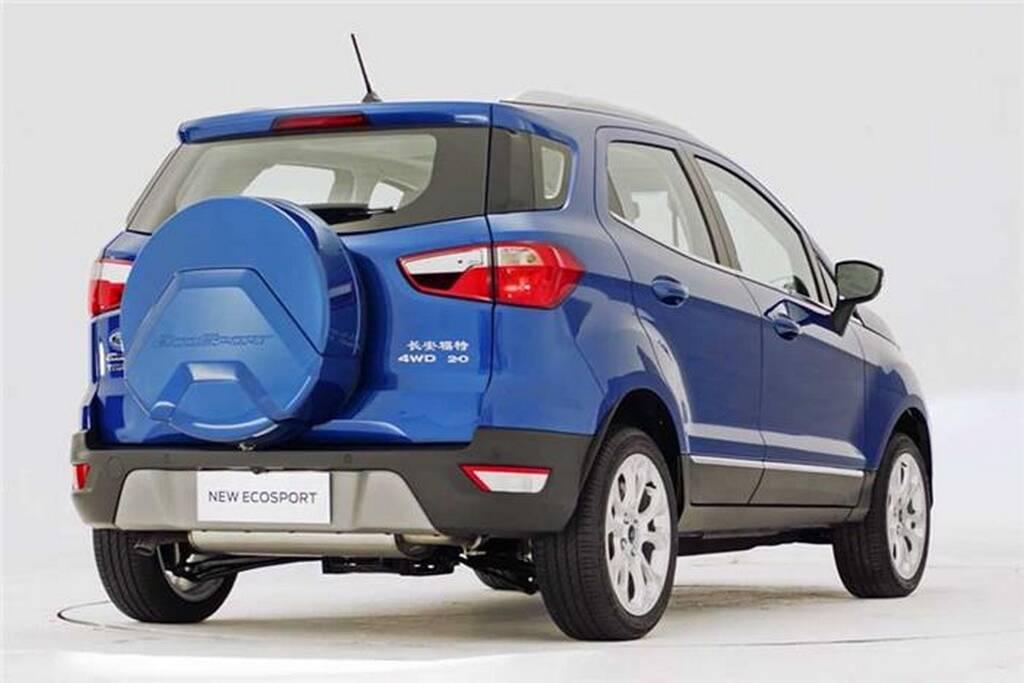Ford EcoSport. Foto: Divulgação