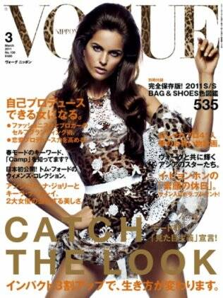 Izabel Goulart na capa da revista Vogue Japão
