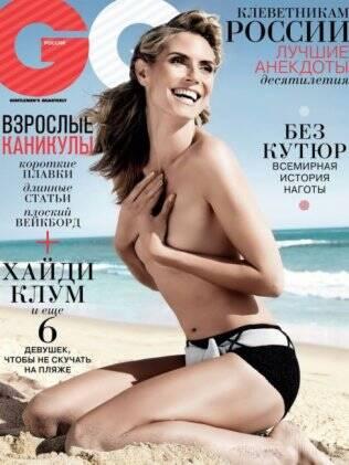 Heidi Klum: capa aos 38 anos